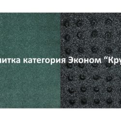 Резиновая плитка1258